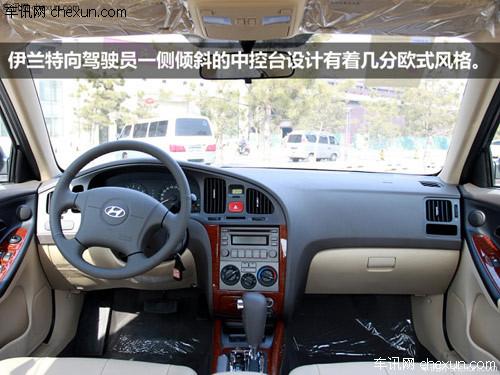 动力方面,新款车型继续搭载在售伊兰特的1.6升引擎,可以输出最大功率82千瓦和峰值扭矩143牛·米,相匹配的变速箱依然是5速手动和4速自动两种。