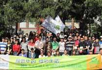 光大永明人寿百名员工认养古木、登顶香山,庆祝公司成立9周年
