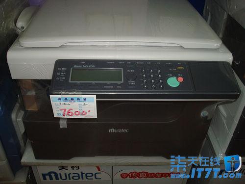 www1820_多功能复印机 烟台美村1820售7200元