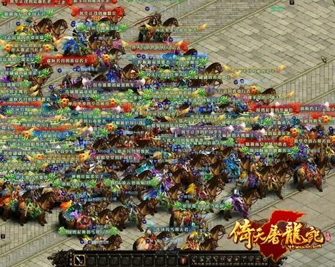 百万玩家齐聚倚天屠龙记
