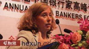 BBVA银行新兴市场首席经济学家