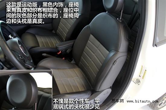 车身颜色是珍珠白,中控台面板也是采用珍珠白.店内销售人员高清图片