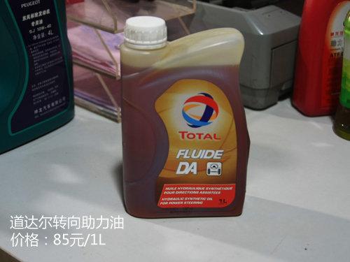 汽车 正文       自动变速箱油:东风标致307采用的是免维护型自动变速