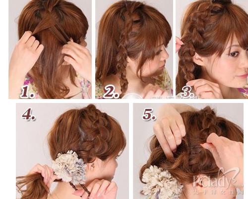 把头发藏起来 沉闷长发变韩式优雅