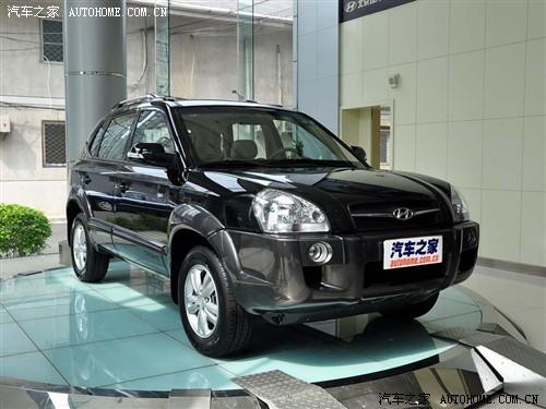 『北京现代 途胜』-有现车销售 北京现代途胜有六重优惠高清图片