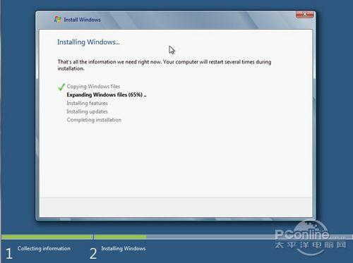 图12 开始安装Windows