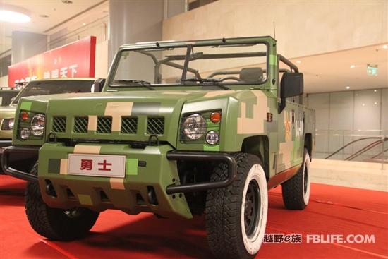 2011中国越野车发展高峰论坛取得圆满成功