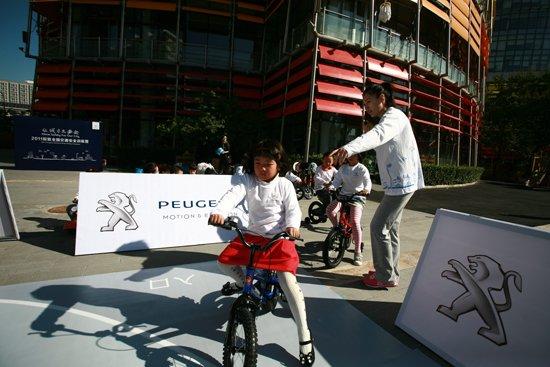 2011年第四届标致中国少年儿童交通安全训练营在京启动