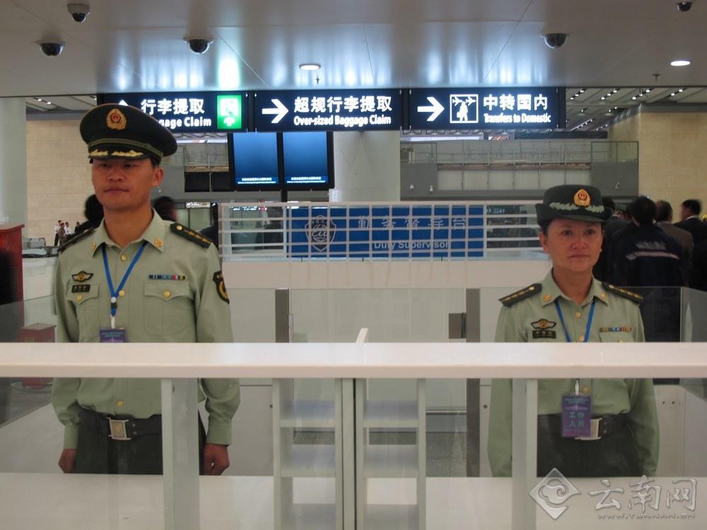 昆明长水国际机场开展首次运行模拟演练