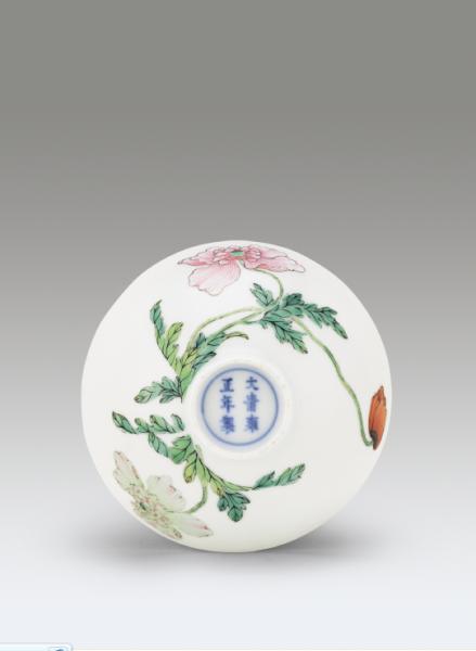 景德镇窑四大名瓷 粉彩瓷
