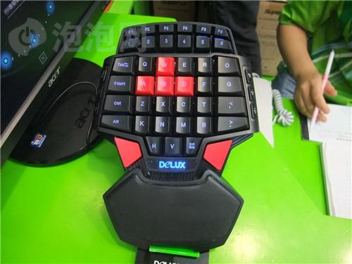 多彩T9游戏键盘
