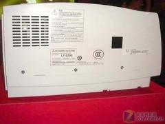 三菱LF-8300投影机细节特写