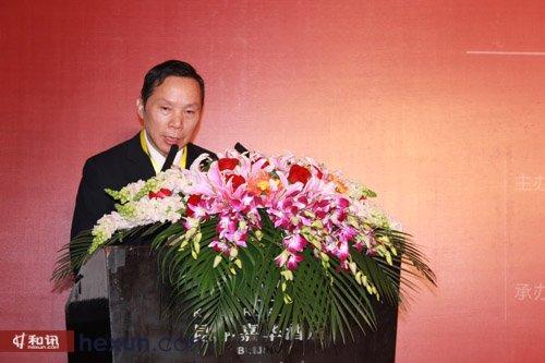 国家发展改革委员会宏观经济研究院副院长陈东琪