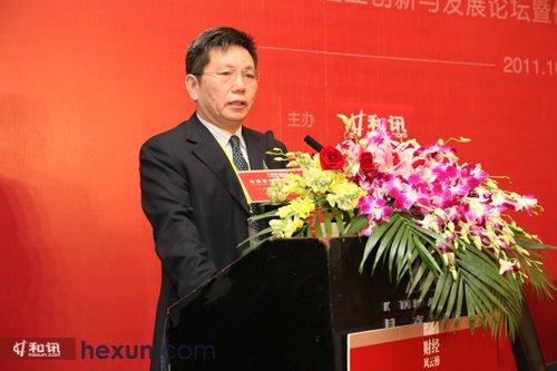 北京工商大学保险系主任