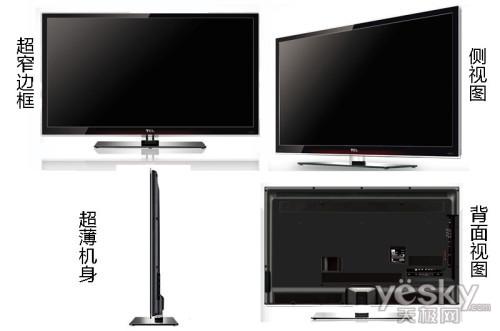 TCL L40P7200-3D全高清液晶电视仅4999元