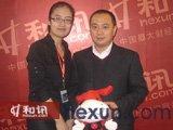 亚汇中国总裁柳英杰与和讯记者合影
