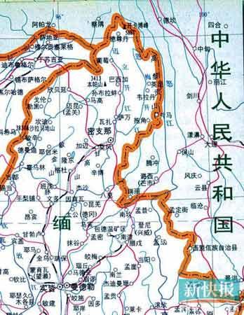 中缅边境地图(资料图)