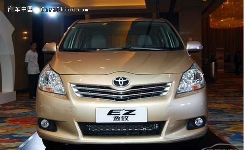 广汽丰田推出逸致2012款,配置,性能大大提高