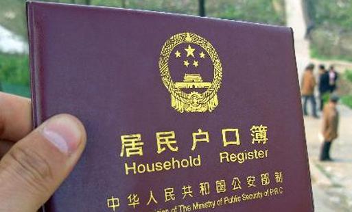 世行敦促中国完成市场经济转型