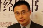 2011和讯华文财经图书大奖