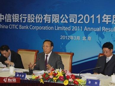 曹彤 中信银行 未持有 欧元 区国家债券 银行频道高清图片