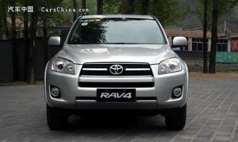 汽车 正文    丰田rav4双区自动空调是全系标配.