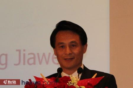 滕家伟,上海期货交易所副总经理