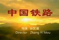 """巨额宣传片的""""黑锅""""谁来背"""