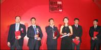 2005年财经风云榜颁奖现场