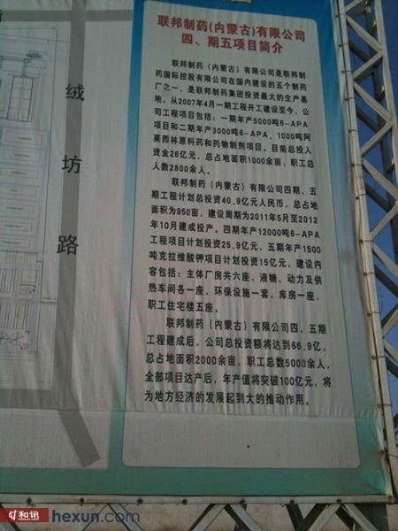 热电厂标志性的巨型冷却塔