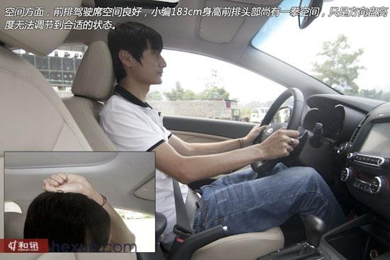 和讯汽车试驾东风悦达起亚K3 韩式暴力美学高清图片