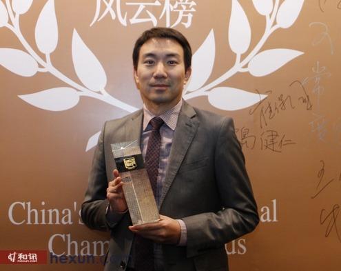 路虎揽胜公关经理王赫男领取财经人士最喜爱城市SUV