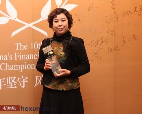 鹏华基金领取十大品牌基金公司奖项