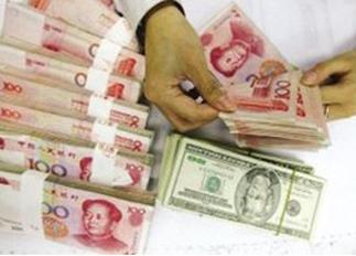 首签20亿 跨境人民币贷款开闸