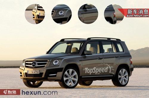 奔驰2020年前新车计划解析 多级别跨界SUV当道