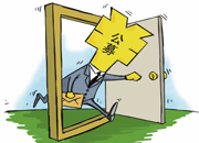 券商险资私募开展公募业务门槛降低