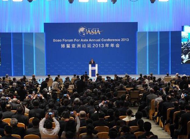 组图:博鳌亚洲论坛2013年年会正式开幕