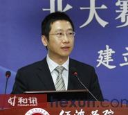CCISSR秘书长郑伟教授