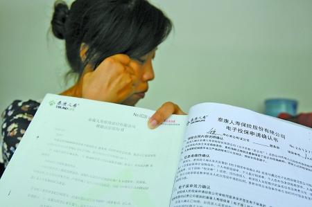 据了解,蒋女士的母亲赵光凤今年53岁,合川区双凤镇人.