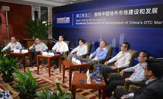 加快中国场外市场建设和发展