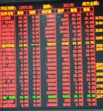 场外交易市场要接地气