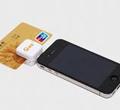 用户经常使用的手机银行功能