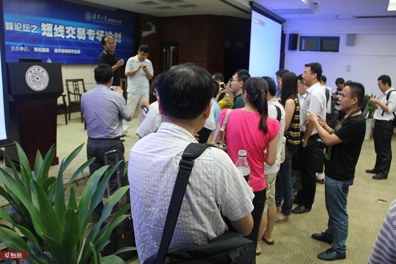 冯成毅老师和现场观众互动