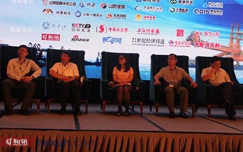 """""""国内、国外炼焦煤资源与中国需求""""圆桌论坛"""