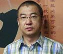缔元信总裁梅涛