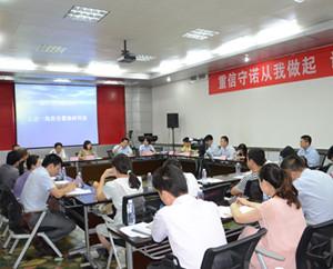 河南上市公司诚信公约阳光行走进轴研科技