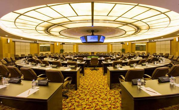第四届期货机构投资者年会