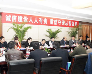 河南上市公司诚信公约阳光行走进郑州煤电