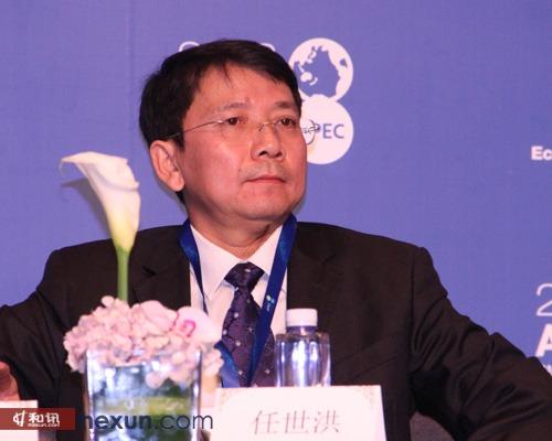深圳农村商业银行股份有限公司副行长任世洪
