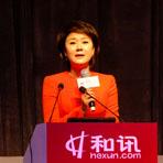北京电视台财经频道主持人董莉